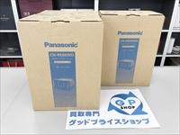 パナソニック(Panasonic) ストラーダ CN-RE06WD 買取りさせていただきました!