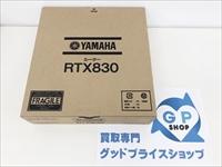 YAMAHA(ヤマハ) 有線ブロードバンドルーター RTX830 買取りさせていただきました!